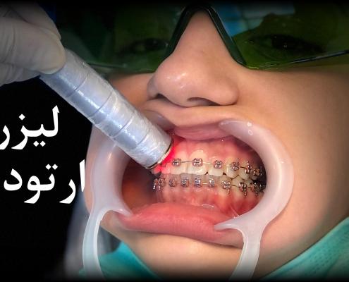 dr golshah